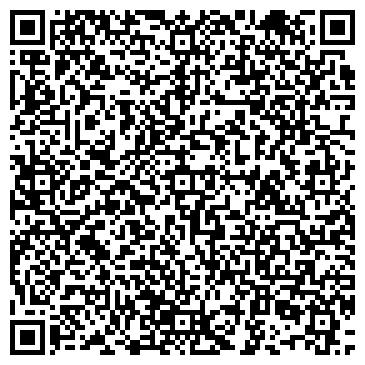 QR-код с контактной информацией организации ПОСОЛЬСТВО ЮЖНО-АФРИКАНСКОЙ РЕСПУБЛИКИ