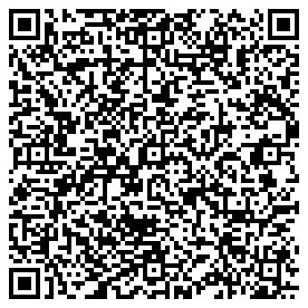 QR-код с контактной информацией организации EPMG, ТОО