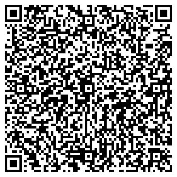 QR-код с контактной информацией организации Юридический Центр Детектив, ТОО