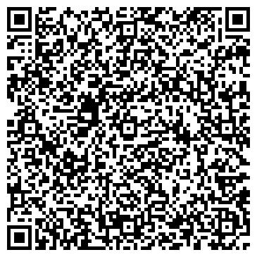 QR-код с контактной информацией организации Жаксылык и Партнеры, ТОО