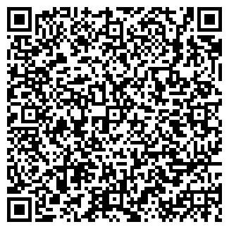 QR-код с контактной информацией организации Арсдам, ТОО