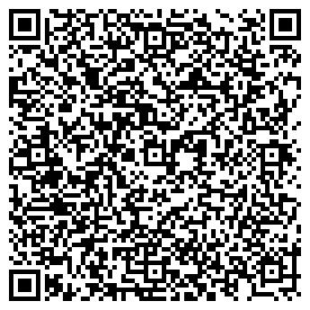QR-код с контактной информацией организации Legal Support, ИП