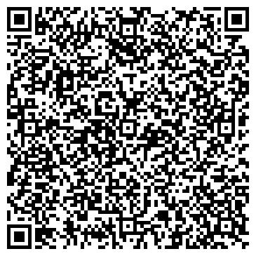 QR-код с контактной информацией организации Юридическая контора Эгида, ТОО