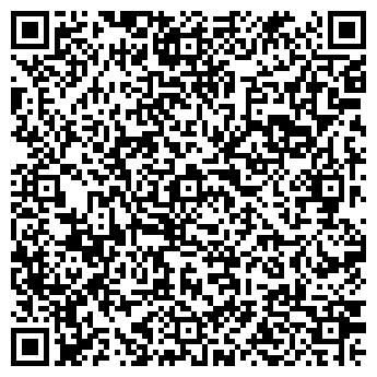 QR-код с контактной информацией организации kairos