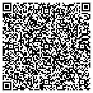 QR-код с контактной информацией организации Lex Analitik (Лекс Аналитик), ТОО