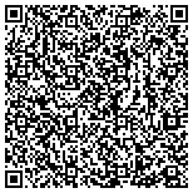 QR-код с контактной информацией организации Евразийская юридическая служба, ТОО