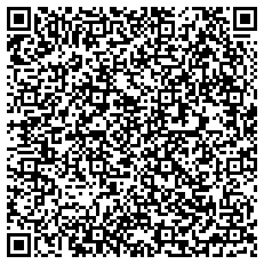 QR-код с контактной информацией организации Современное Право юридическая компания, ТОО