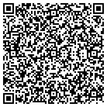 QR-код с контактной информацией организации Юниус, ТОО
