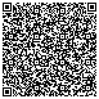 QR-код с контактной информацией организации Комек Консалтинг (Юридическая компания), ИП