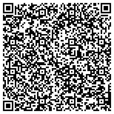 QR-код с контактной информацией организации PROF EXCLUSIVE (Проф Эксклюзив), ТОО