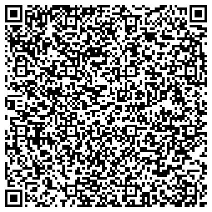 QR-код с контактной информацией организации MSK Engineering (МСК Инжиниринг), ТОО