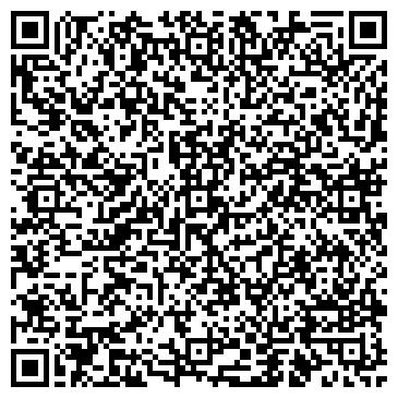 QR-код с контактной информацией организации Гео центр, ТОО