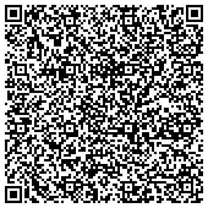 QR-код с контактной информацией организации РЦ ПК руководящих работников и специалистов лесопромышленного комплекса, ГУО