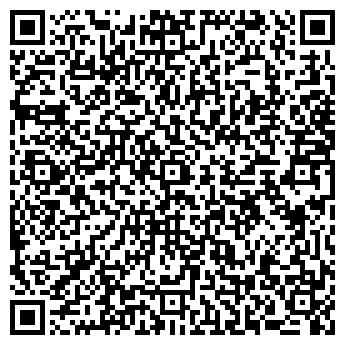 QR-код с контактной информацией организации ОС-Сертико, ЗАО