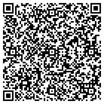 QR-код с контактной информацией организации МедЭксперт, ТОО