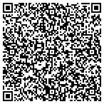 QR-код с контактной информацией организации Каспий ЭкоАльянс, ТОО
