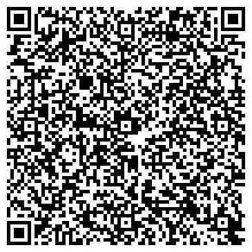 QR-код с контактной информацией организации Управление ЖКХ областное Минское, УП