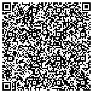 QR-код с контактной информацией организации Ahma Engineers group (Ахма Энджинерс груп), ТОО