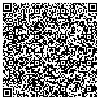 QR-код с контактной информацией организации West T&C Group (Вест Ти&Си Груп), ТОО