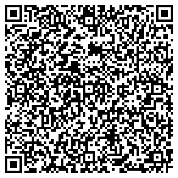 QR-код с контактной информацией организации Райсервис, ДУКПП