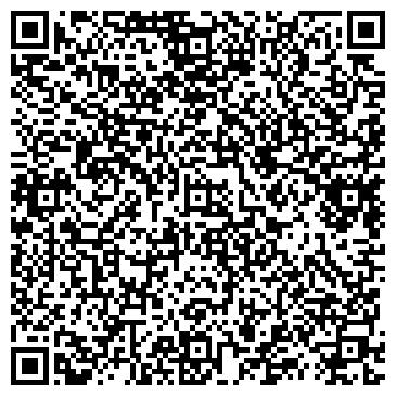 QR-код с контактной информацией организации Центр оснований и фундаментов, ОАО