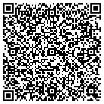 QR-код с контактной информацией организации КлассАудит, ООО