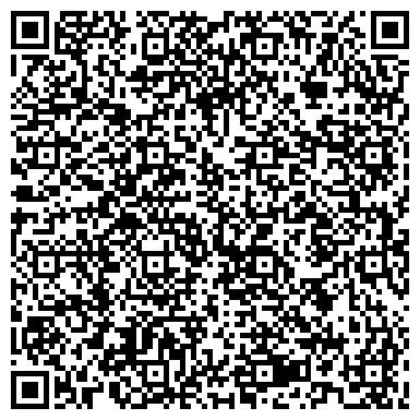 QR-код с контактной информацией организации ARCUS.KZ ( АРКУС КЗ), ТОО