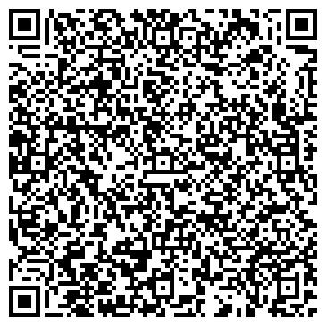 """QR-код с контактной информацией организации Общество с ограниченной ответственностью ООО """"Свит Кoнсалтинг"""""""