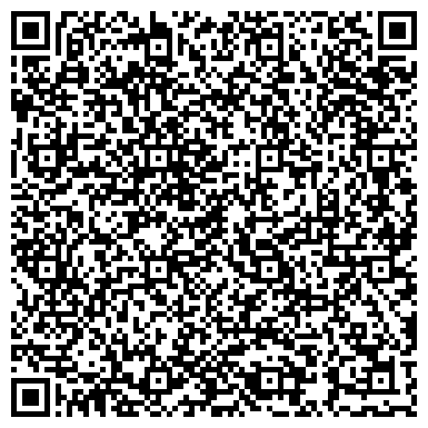 """QR-код с контактной информацией организации Частное предприятие Консалтинговая компания """"Золотой Дракон"""""""