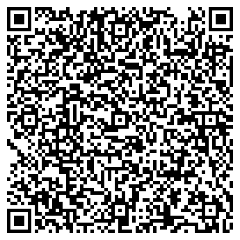 QR-код с контактной информацией организации ТехноЛогика Н, ТОО