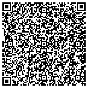 QR-код с контактной информацией организации Team Expert SM (Тим Эксперт СМ), ТОО
