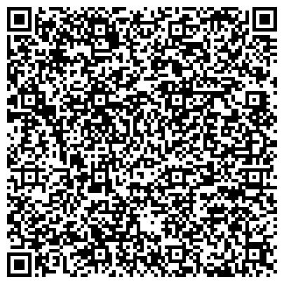 QR-код с контактной информацией организации Фонд безопасности дорожного движения Белорусский отделение областное Минское