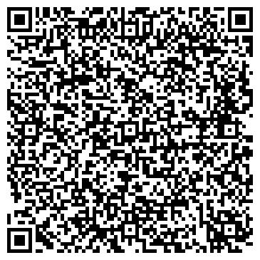 QR-код с контактной информацией организации Орда консалтинг, ТОО