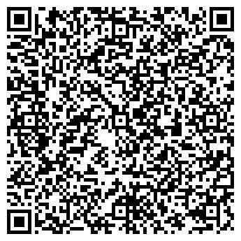 QR-код с контактной информацией организации Реестр, ООО