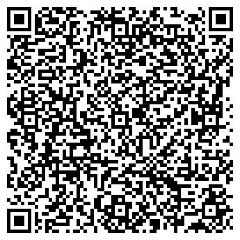QR-код с контактной информацией организации Риэлтибел, ООО