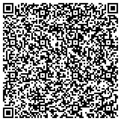 QR-код с контактной информацией организации Business Consulting Company (Бизнес Консалтинг Компани), ТОО
