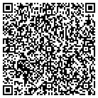 QR-код с контактной информацией организации ПраймГрупп, ОДО