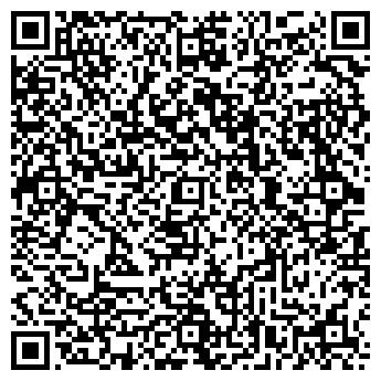 QR-код с контактной информацией организации ДЕТСКИЙ САД № 725