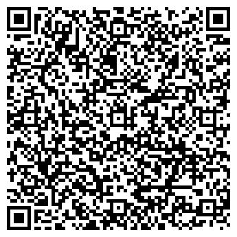 QR-код с контактной информацией организации Лоджик эксперт, ОДО