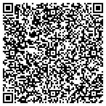 QR-код с контактной информацией организации AG Sunrise (Эйджи Санрайс), ТОО