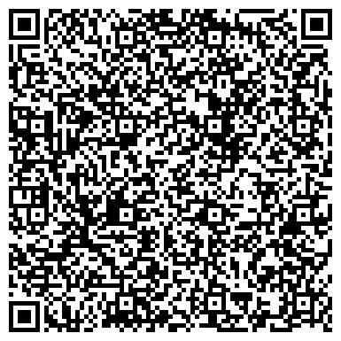 QR-код с контактной информацией организации Амержанова Асель Болатовна, ИП