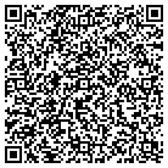 QR-код с контактной информацией организации TQM Консалтинг, ТОО