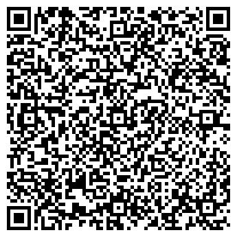 QR-код с контактной информацией организации Vi-Ortis (Ви-Ортис), ТОО