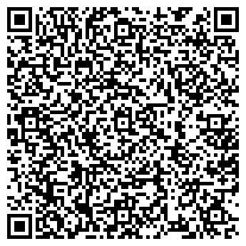 QR-код с контактной информацией организации European Consulting, ТОО
