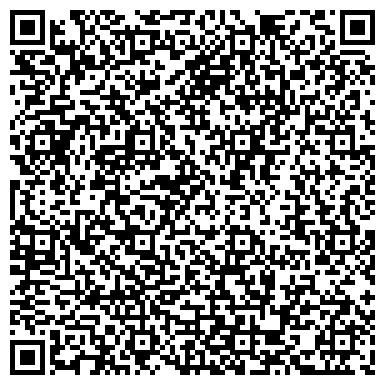 QR-код с контактной информацией организации Казахстан Север Экология, ТОО