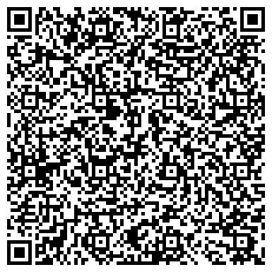 QR-код с контактной информацией организации Arcon-HC (Аркон-Эйч Си), ТОО Центр бизнес-решений Elim