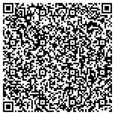 QR-код с контактной информацией организации Каспийский коммерческий центр, ТОО