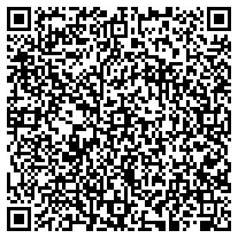 QR-код с контактной информацией организации Isas (Айсас), ТОО