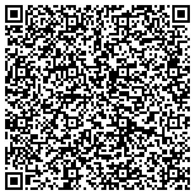 QR-код с контактной информацией организации Бизнес-Adapt (Бизнес-Адапт), ТОО