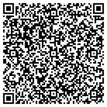 QR-код с контактной информацией организации Фимас, ООО